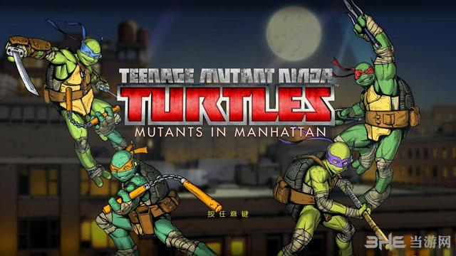 忍者神龟:曼哈顿突变截图0