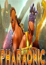 ����(Pharaonic)�����ƽ��