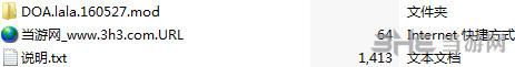 死或生5:最后一战玛莉NVIDIA啦啦队服装MOD截图1