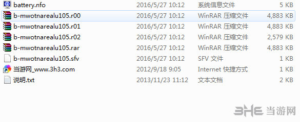 大魔法:霓虹时代巫师v1.05升级档+破解补丁截图2