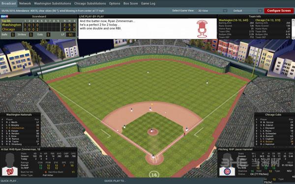 劲爆美国棒球17 v17.9.59升级档+破解补丁截图1