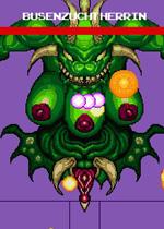 斯特姆方特:突变战争(SturmFront - The Mutant War) 硬盘版v2.0