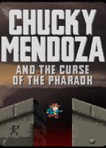 阿特金斯门多萨和法老的诅咒(Chucky Mendoza And The Curse Of The Pharaoh)硬盘版