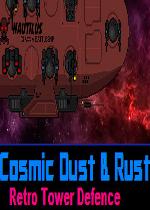 ���泾��(Cosmic Dust & Rust)Ӳ�̰�