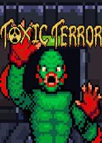 毒性恐怖(Toxic Terror)硬盘版