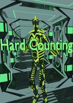 难以计数(Hard Counting)硬盘版