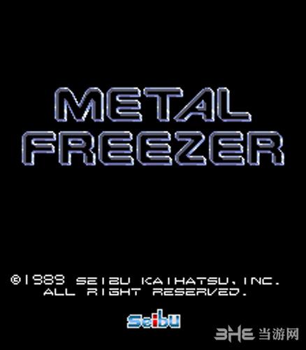 冰封金属战截图0