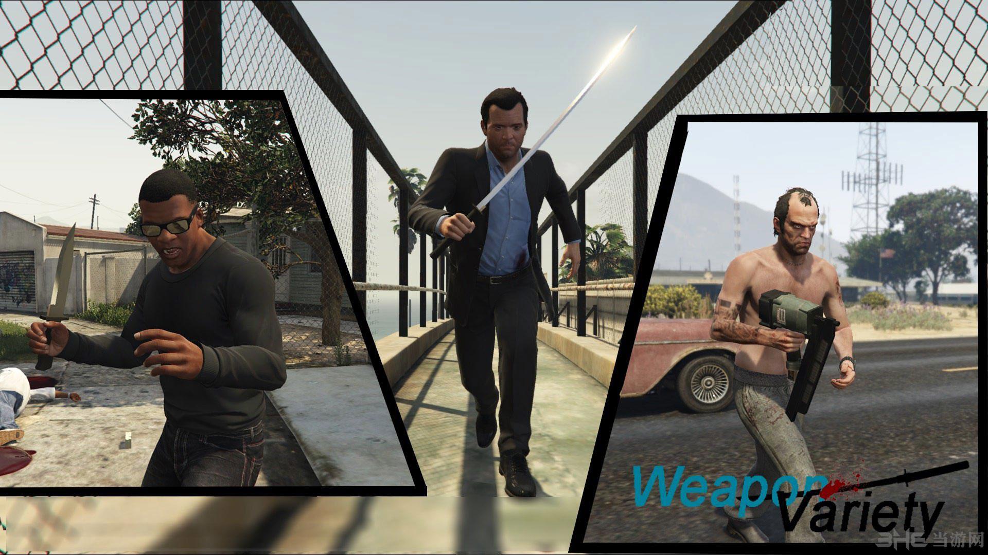 侠盗猎车手5各种武器MOD截图3