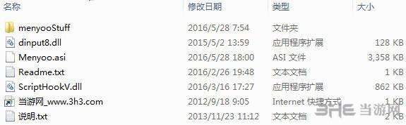 侠盗猎车手5 Menyoo-PC功能最完整MOD截图3