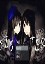 Sister中文硬盘版