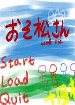 world line中文硬盘版