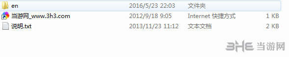 歌利亚v1.0.3玩家自制汉化补丁截图7