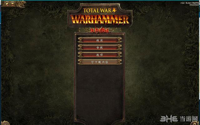 全面战争:战锤自定义势力全开MOD截图0