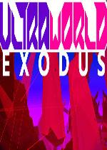 超世界:逃离