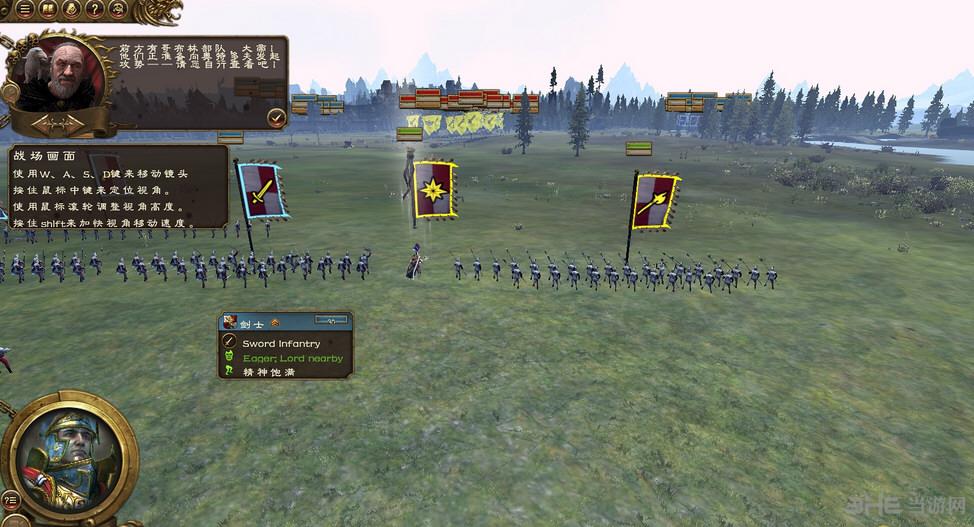 全面战争:战锤虐AI MOD截图0