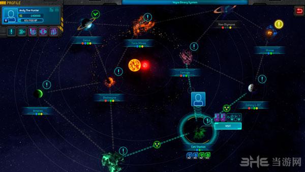 太空疾行:星系截图9
