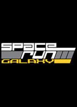 太空疾行:星系