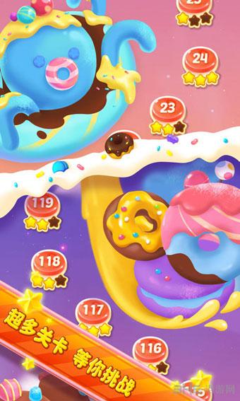 超级糖果梦幻岛电脑版截图2