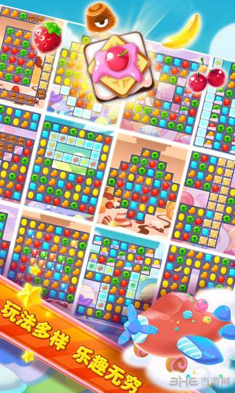 超级糖果梦幻岛电脑版截图1