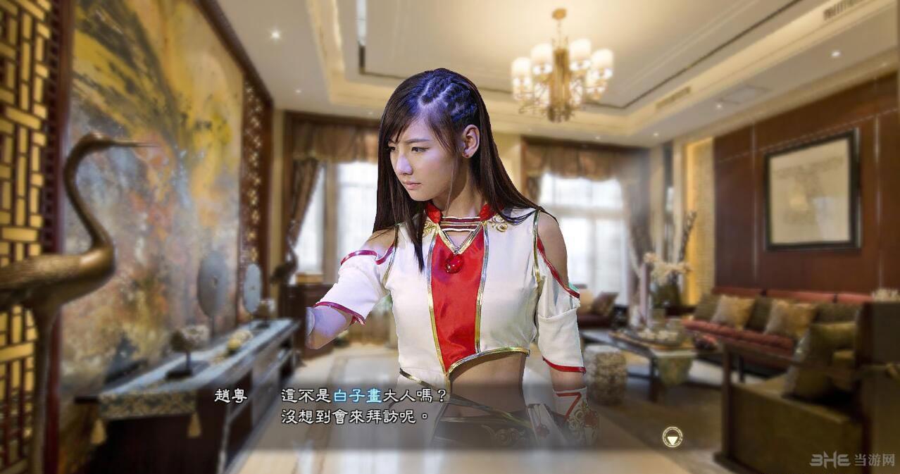三国志13知名日本女星头像包截图2