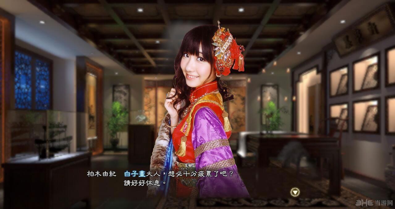 三国志13知名日本女星头像包截图0