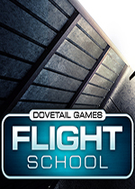 模拟飞行学校(Dovetail Games Flight School)破解版