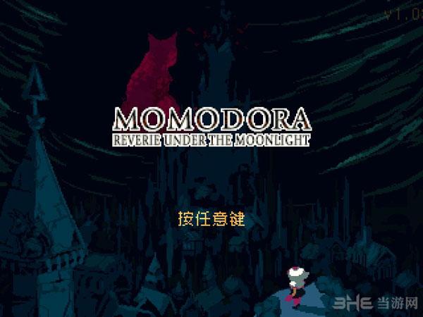 莫莫多拉:月下遐想截图0