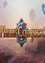 二维征服(Planar Conquest)破解版v1.3.1f