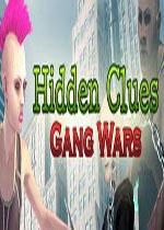 隐藏线索3:帮会之战(Hidden Clues 3: Gang Wars)破解版v1.0