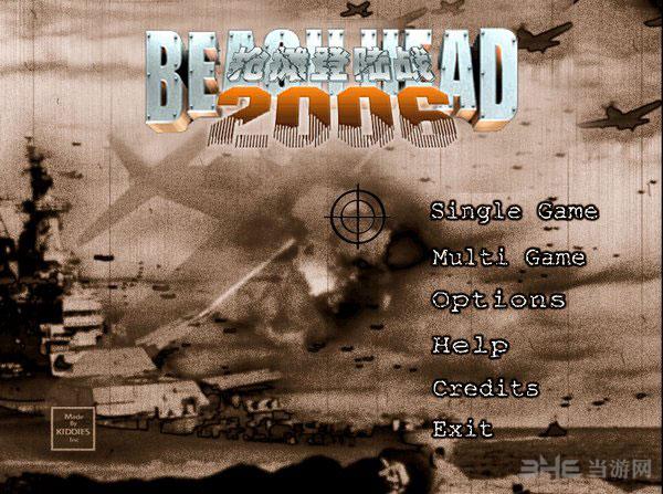 抢滩登陆战2006截图0