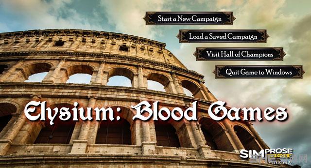 极乐世界:血的游戏截图0
