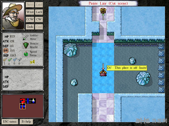 DROG RPG:泰瑞的冒险截图0