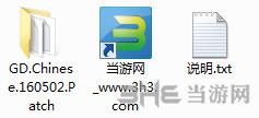 恐怖黎明v1.0.0.3中文语言包截图2