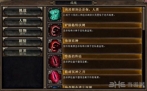 恐怖黎明v1.0.0.3中文语言包截图0