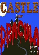 德拉库拉城堡