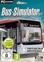 巴士模拟2012(Bus Simulator 2012)硬盘版