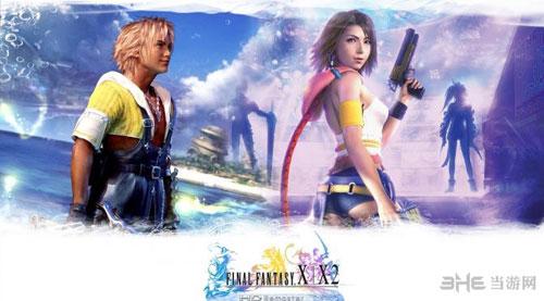 最终幻想10:HD重制版截图1