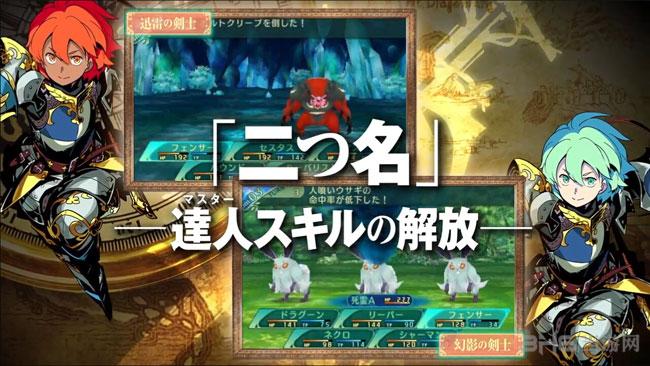 世界树迷宫5截图2