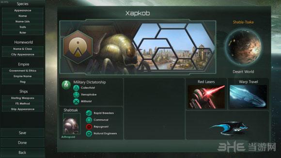 群星游戏中能源有哪些用途攻略解析