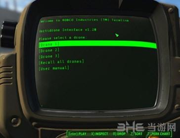 辐射4无人机MOD截图1