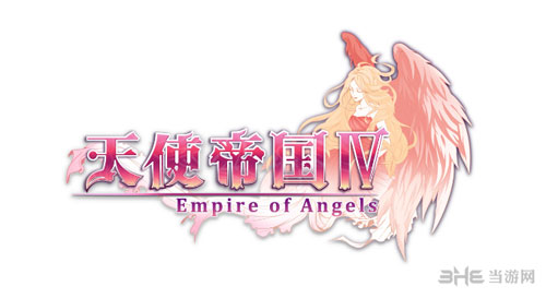 天使帝国4截图1