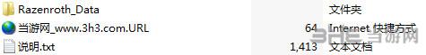 Razenroth自制简体中文汉化补丁截图5