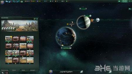 群星stellaris截图1