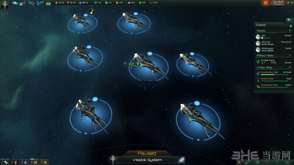 群星Stellaris游戏截图1