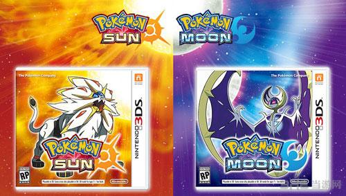 精灵宝可梦太阳月亮3