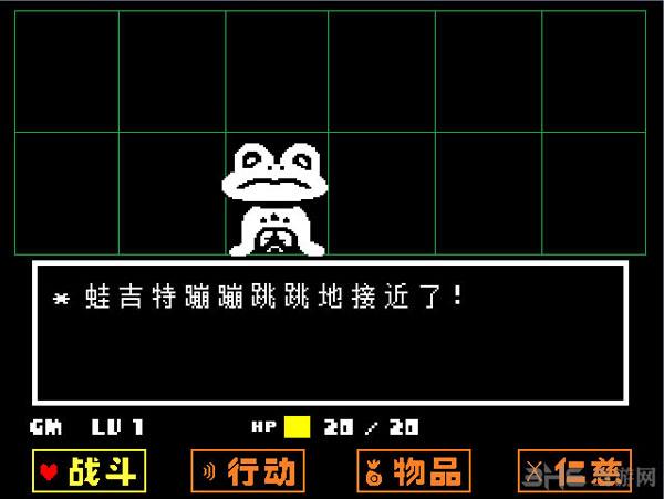 传说之下v1.001版贴吧玩家自制汉化补丁截图0