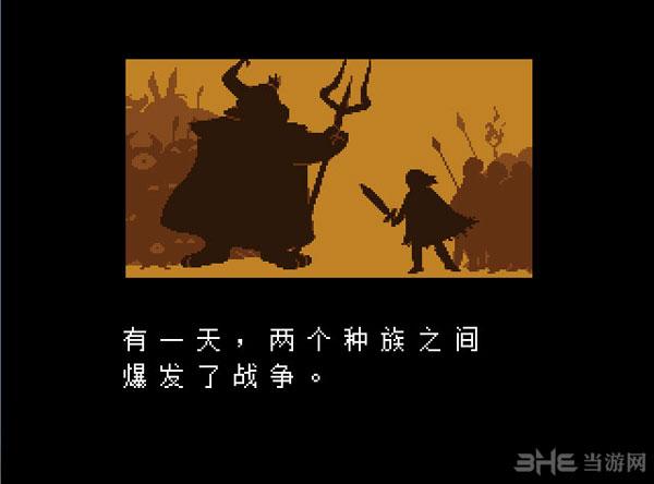 传说之下v1.001版贴吧玩家自制汉化补丁截图2