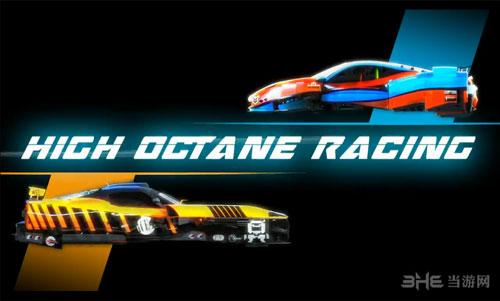 Rival Gears截图1