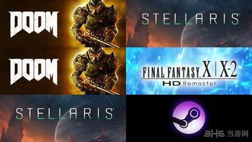 Steam周销量排行榜截图2