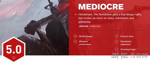 国土防线2革命IGN评分
